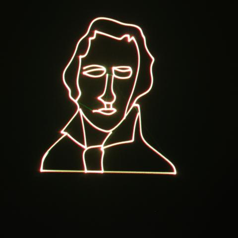 Laserstrahlen verwandeln Ihr Logo in einen absoluten Hingucker