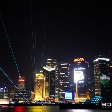 Skyline Lasershow in China