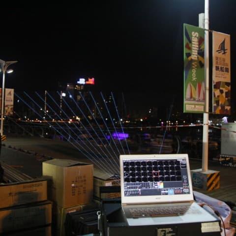 Lasershow wird eingestellt