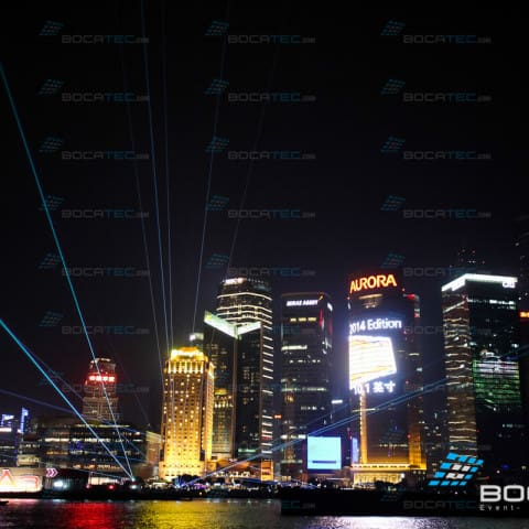 Outdoor Laserbeams for Audi China