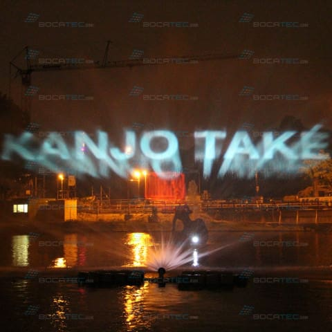 Logo video projection on waterscreen