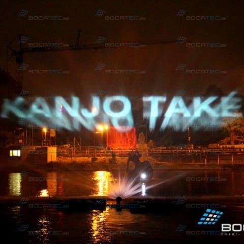 Kanjo Take Video projection