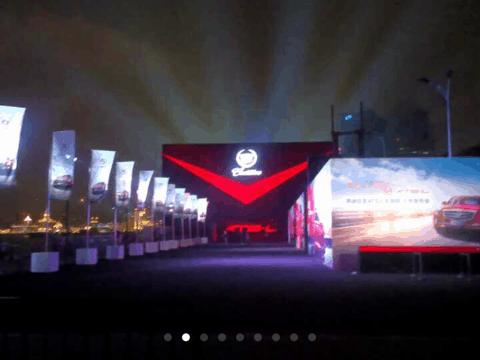 Lasershow_Cadillac_Shanghai_2014 (3)