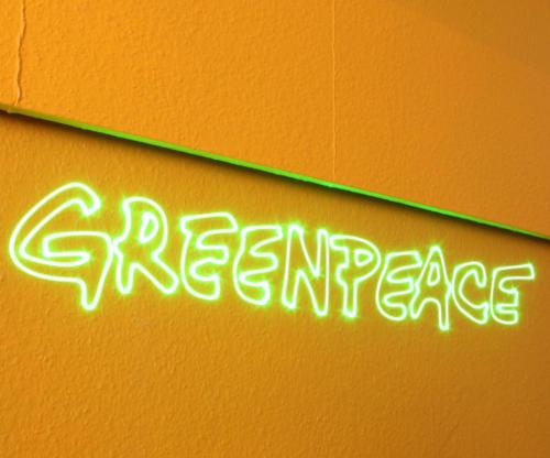 Greenpeace Lasergrafik